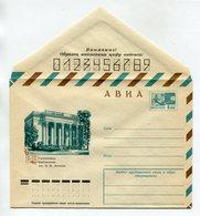 COVER USSR 1975 SYKTYVKAR LIBRARY NAMED AFTER V.I.LENIN #75-547 - 1970-79