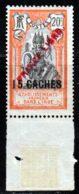 Inde 1941 Yvert 128 ** TB - India (1892-1954)
