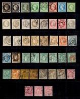 France Belle Collection De Bonnes Valeurs Classiques 1849/1900. Forte Cote! A Saisir! - France