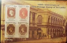 O) 2017 SRI LANKA, FIRST POSTAGE STAMP -QUEEN VICTORIA, MNH - Sri Lanka (Ceylon) (1948-...)
