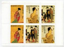 CIAD    1970   EXPO  70  OSAKA  JAPON       2    SET X 3      MNH** - Ciad (1960-...)
