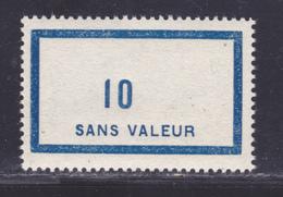 FRANCE FICTIF N° F120 ** MNH Neuf Sans Charnière, TB - Fictifs