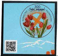 Kazakhstan . 2017 Tulips. Happy Nauryz. 1v:300 - Kazakhstan