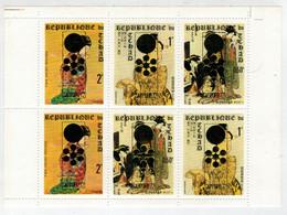 CIAD    1970   EXPO  70  OSAKA  JAPON       2    SET X 3    OVERPRINT  WITH  GOLD     MNH** - Ciad (1960-...)
