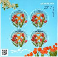 Kazakhstan . 2017 Tulips (Mountains). Happy Nauryz. S/S Of 4v X 300 - Kazakhstan