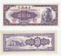 China  P. 403  50 Yuan 1948 UNC - China