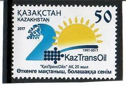 Kazakhstan. 2017 KazTransOil - 25 Years. 1v: 50 - Kazakhstan