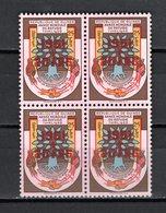 GUINEE N° 52 BLOC DE QUATRE NEUF SANS CHARNIERE ANNEE DU REFUGIE VARIETE 20/25 AU LIEU DE 10/25  EN ROUGE - Guinée (1958-...)