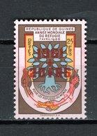 GUINEE N° 52 NEUF SANS CHARNIERE ANNEE DU REFUGIE VARIETE 20/25 AU LIEU DE 10/25  EN ROUGE - Guinée (1958-...)
