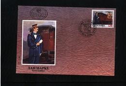 Yugoslavia / Jugoslawien / Yougoslavie 1996 Stamp Day - Post Wagon FDC - Post