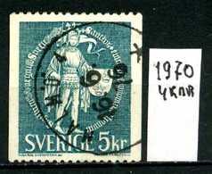 SVEZIA - SVERIGE - Year 1970 - Usato - Used - Utilisè -gebraucht. - Svezia