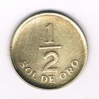 1/2 SOL 1975 PERU /8776/ - Pérou