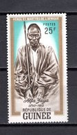 GUINEE N° 115  NEUF SANS CHARNIERE COTE 0.45€  HERO AFRICAIN - Guinée (1958-...)