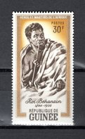 GUINEE N° 116  NEUF SANS CHARNIERE COTE 0.65€  HERO AFRICAIN - Guinée (1958-...)