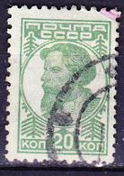 Sowjetunion UdSSR - Kolchosbauer (MiNr: 373) 1929 - Gest Used Obl - Used Stamps