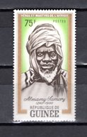 GUINEE N° 118  NEUF SANS CHARNIERE COTE 1.70€  HERO AFRICAIN - Guinée (1958-...)