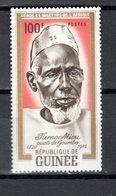 GUINEE N° 119  NEUF SANS CHARNIERE COTE 2.20€  HERO AFRICAIN - Guinée (1958-...)