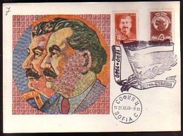 BULGARIE - 1949 - 70e Ans. De Staline. Portraits De Stalin Et Président Bulgare G.Dimitlov - MC Faits De Tim.post - Célébrités