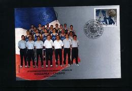 Yugoslavia / Jugoslawien / Yougoslavie 1996 Basketball Silver Medal On Olympic Games Atlanta  FDC - Basketball