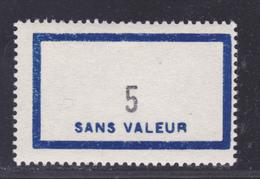 FRANCE FICTIF N° F155 ** MNH Neuf Sans Charnière, TB - Ficticios