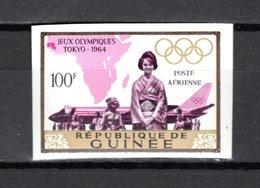 GUINEE PA N° 50   NON DENTELE  NEUF SANS CHARNIERE COTE ? € JEUX OLYMPIQUES TOKYO - Guinée (1958-...)