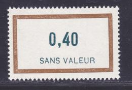 FRANCE FICTIF N° F162 ** MNH Neuf Sans Charnière, TB - Ficticios
