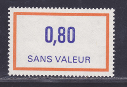 FRANCE FICTIF N° F234 ** MNH Neuf Sans Charnière, TB - Fictifs