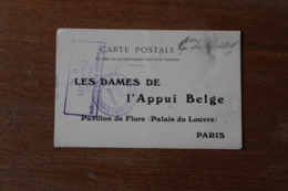 """Carte """" Les Dames De L'appui Belge""""   Carte Pour Prisonnier 1917 - 1914-18"""