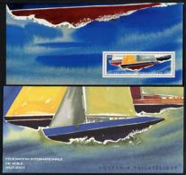 FRANCE 2007, Voiliers En Compétition,  1 Bloc Souvenir Dans Son Emballage, Neuf / Mint - Voile