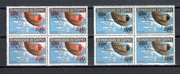 GUINEE N° 380 + 381 BLOCS DE QUATRE NEUFS SANS CHARNIERE APOLLO VIII ESPACE VARIETE SURCHARGES RENVERSEES COTE ? € - Guinée (1958-...)