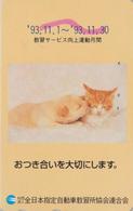 Télécarte Japon / 110-011 - CHIEN LABRADOR & CHAT - Animal CAT & Dog Japan Phonecard - KATZE & HUND - 4863 - Honden