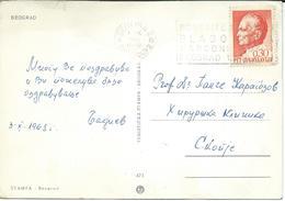 "Yugoslavia Beograd 1968 - Slogan / Flamme ,,Posetite Izlozbu - Blago Kipra ( Cyprus ) - Narodni Muzej "" - 1945-1992 République Fédérative Populaire De Yougoslavie"