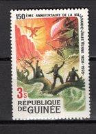 GUINEE N° 634  NEUF SANS CHARNIERE COTE 0.50€  JULES VERNE - Guinée (1958-...)