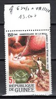 GUINEE N° 635  NEUF SANS CHARNIERE COTE 1.00€  JULES VERNE - Guinea (1958-...)