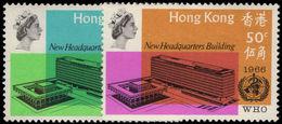 Hong Kong 1966 WHO Unmounted Mint. - Hong Kong (...-1997)