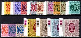 Hong Kong 1985-87 Set No Watermark Unmounted Mint. - Hong Kong (...-1997)