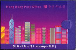 Hong Kong 1993 $10 Booklet Unmounted Mint. - Hong Kong (...-1997)
