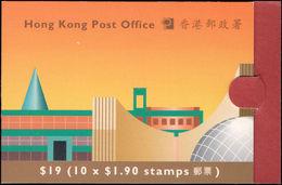 Hong Kong 1993 $19 Booklet Unmounted Mint. - Hong Kong (...-1997)