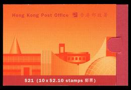 Hong Kong 1995 $21 Booklet Unmounted Mint. - Hong Kong (...-1997)