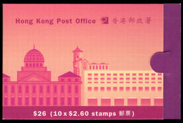 Hong Kong 1995 $26 Booklet Unmounted Mint. - Unused Stamps