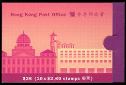 Hong Kong 1995 $26 Booklet Unmounted Mint. - Hong Kong (...-1997)