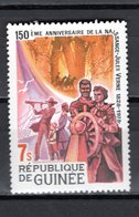 GUINEE N° 636  NEUF SANS CHARNIERE COTE 1.65€  JULES VERNE - Guinée (1958-...)
