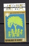 GUINEE  N° 653   NON DENTELE  NEUF SANS CHARNIERE COTE ? €  ANNEE DE L'ENFANT - Guinée (1958-...)