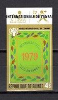 GUINEE  N° 654   NON DENTELE  NEUF SANS CHARNIERE COTE ? €  ANNEE DE L'ENFANT - Guinée (1958-...)