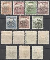 1919 Roman Occupation - Hungary - Oradea / Nagyvárad - Harvester -  MH - Mi 6 27 28 31 34 35 36II - Transylvanie