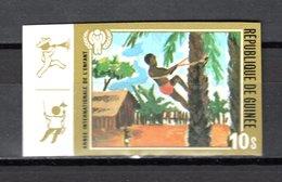 GUINEE  N° 657   NON DENTELE  NEUF SANS CHARNIERE COTE ? €  ANNEE DE L'ENFANT - Guinée (1958-...)