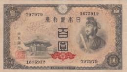 Japan #89a 100 Yen 1946 Banknote Currency - Japan