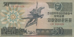 N. Korea #30, 50 Won 1988 Banknote Currency - Korea, North