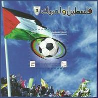 PALESTINE MNH 2012 PALESTINIAN FOOTBALL SOCCER FIFA HOME STADIUM GAME - Palestine