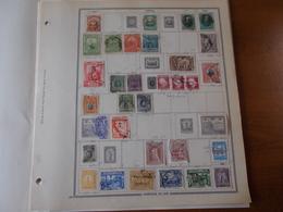 Lot N° 608  PEROU Salvador , Venezuela. Sur Page D'albums .. No Paypal - Sammlungen (im Alben)